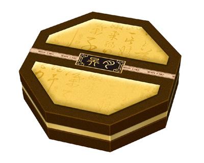 贡月八角天地盖月饼包装盒