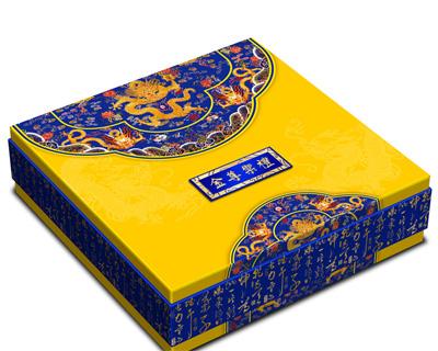 金尊乐礼天地盖围腰月饼包装盒