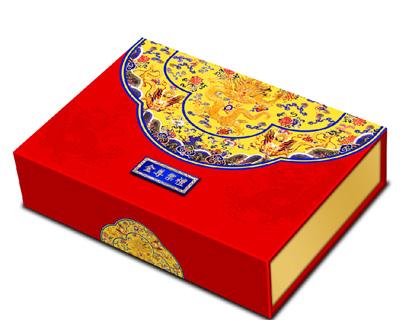 金尊乐礼书型月饼包装盒