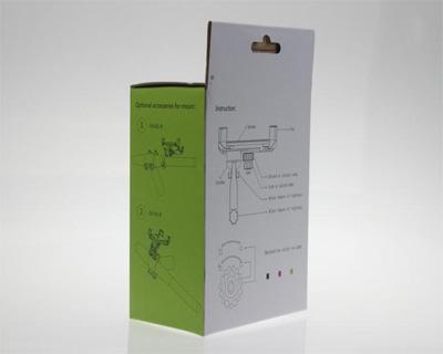 自拍杆包装彩盒