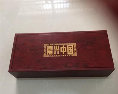 烤漆木盒包装