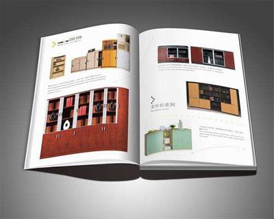 定制柜产品画册印刷