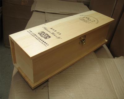 红酒原木盒包装