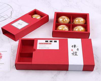 蛋黄酥折纸包装盒