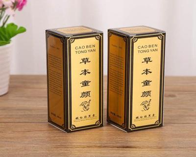 草本童颜折纸包装盒