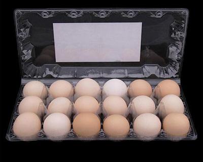 鸡蛋吸塑包装盒
