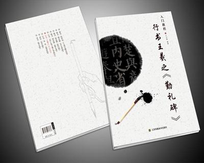 教育产品画册印刷