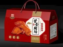 猪蹄土特产包装盒