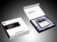治疗仪电子包装盒