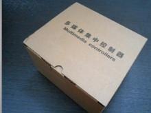 控制器电子包装盒