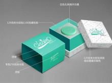手工皂护肤品包装盒