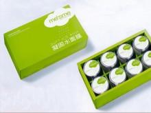 凝固水面膜护肤品包装盒