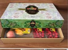 进口水果包装盒