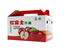 苹果水果包装盒
