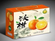 沃柑水果包装盒