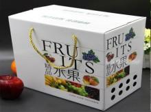 鲜果套装水果包装盒