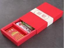 婚庆糖果包装盒