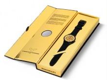书型手表包装盒