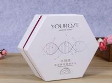 玻尿酸化妆品包装盒