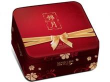 酒红面锦月双层天地盖锦布月饼包装盒