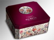 国彩玉月双层天地盖锦布月饼包装盒