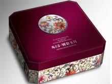 国彩玉月天地盖锦布月饼包装盒