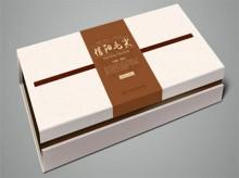 信阳毛尖五片式露腰书型茶叶包装盒