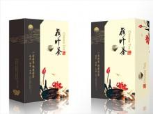 荷叶茶五片式磁铁书型茶叶包装盒