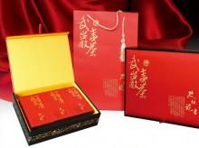 武夷山大红袍掀盖茶叶包装盒