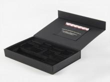 书型保健品包装盒