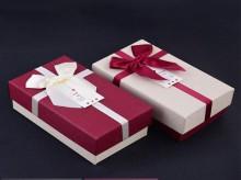 婚庆礼品包装盒
