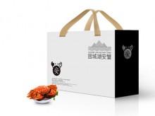 季节性礼品包装盒