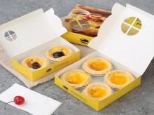蛋挞食品包装盒