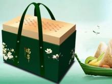 端午礼包食品包装盒
