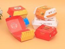 汉堡食品包装盒