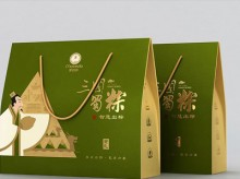 粽子食品包装盒