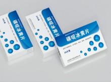 片剂药品包装盒